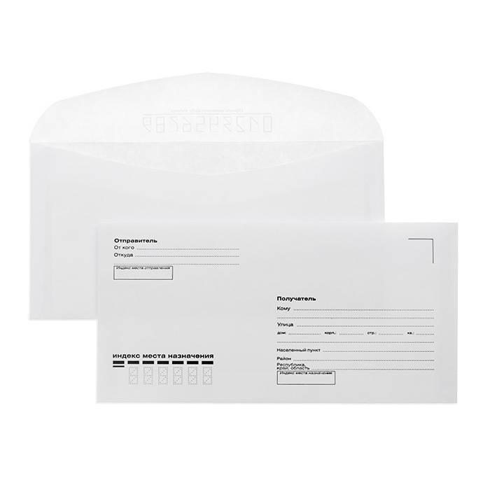Конверт почтовый Е65 (110х220) КУДА-КОМУ декстрин