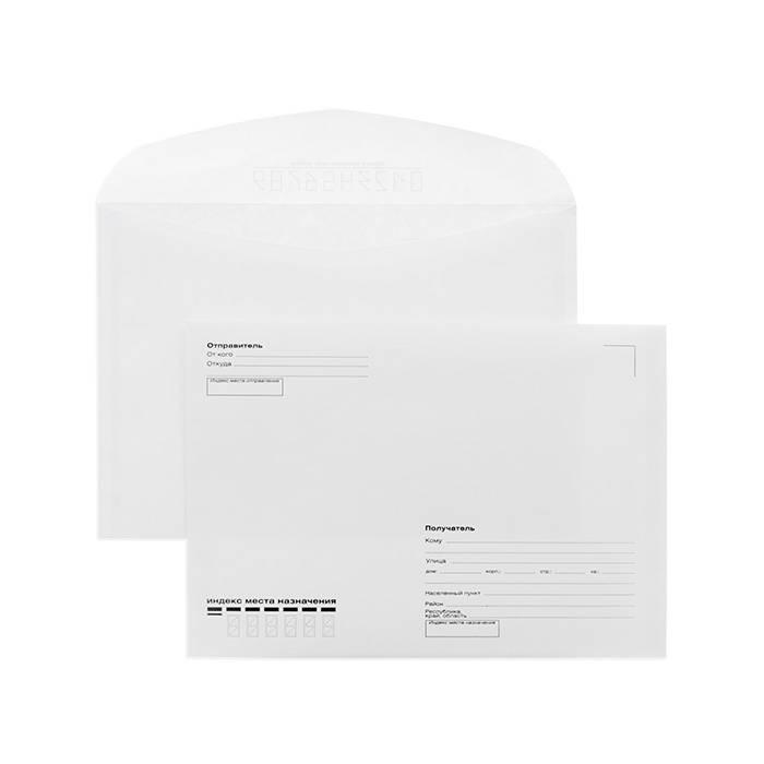 Конверт почтовый С5 (162х229) КУДА-КОМУ декстрин