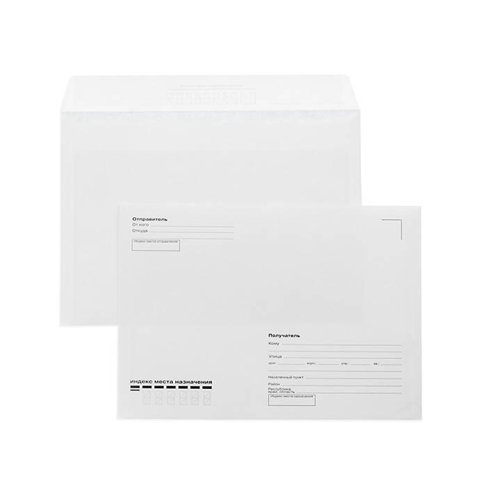 Конверт почтовый С5 (162х229) КУДА-КОМУ стрип