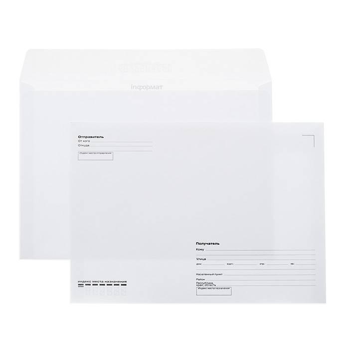 Конверт почтовый С4 (229х324) КУДА-КОМУ стрип