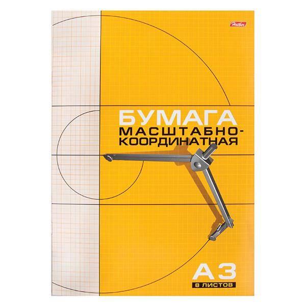 Бумага миллиметровая А3 8 листов, оранжевая, на скобе