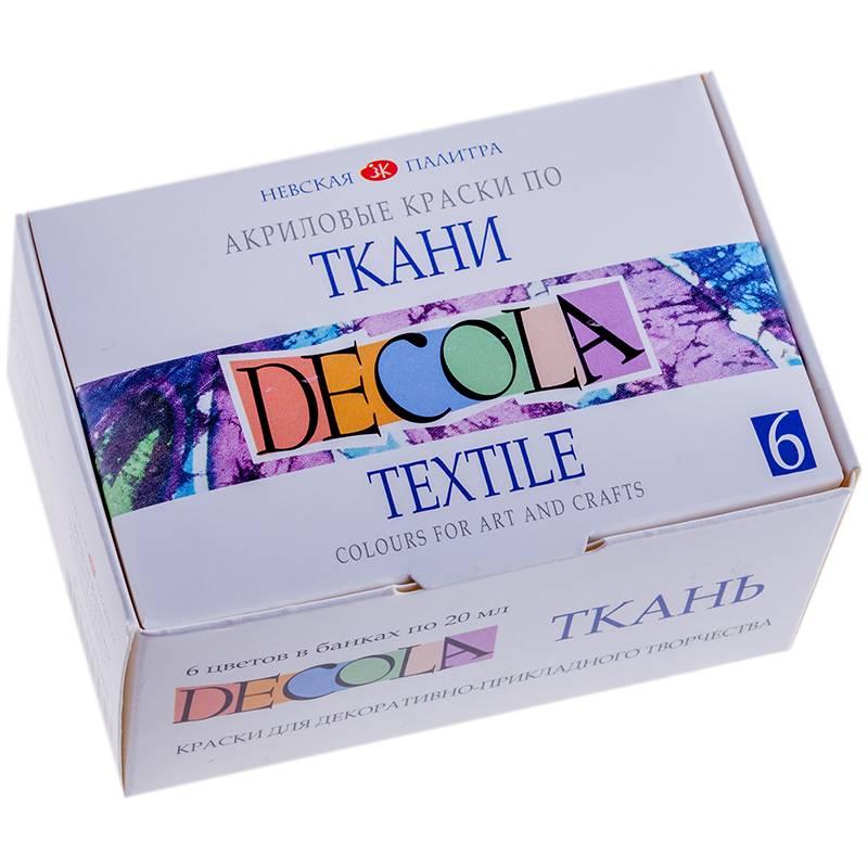 Краски по ткани DECOLA 20 мл, 6 цветов