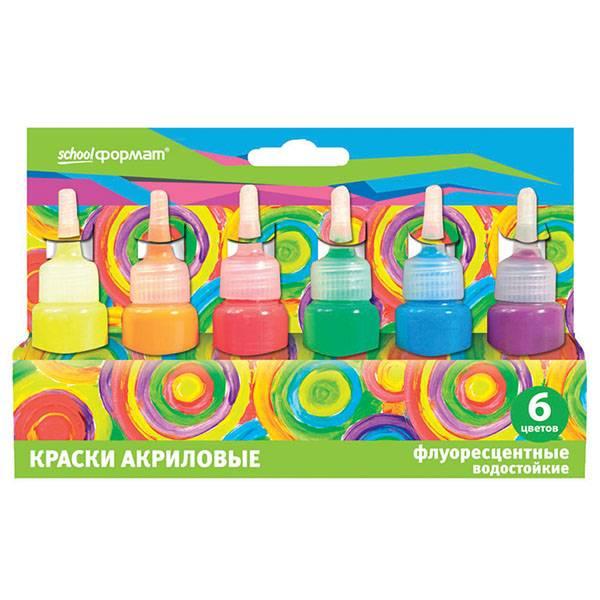 Краска акриловая флуоресцентный COLOR GAME 27 мл, 6 цветов