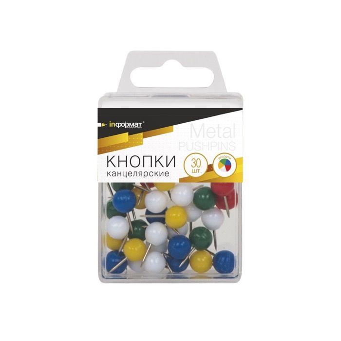 Кнопки силовые inФОРМАТ 30 штук круглые цветные в пластиковом блистере