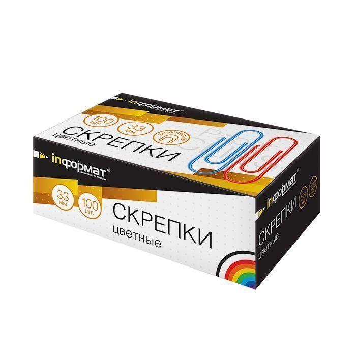 Скрепки inФОРМАТ 33 мм 100 шт цветные винилл картонная упаковка