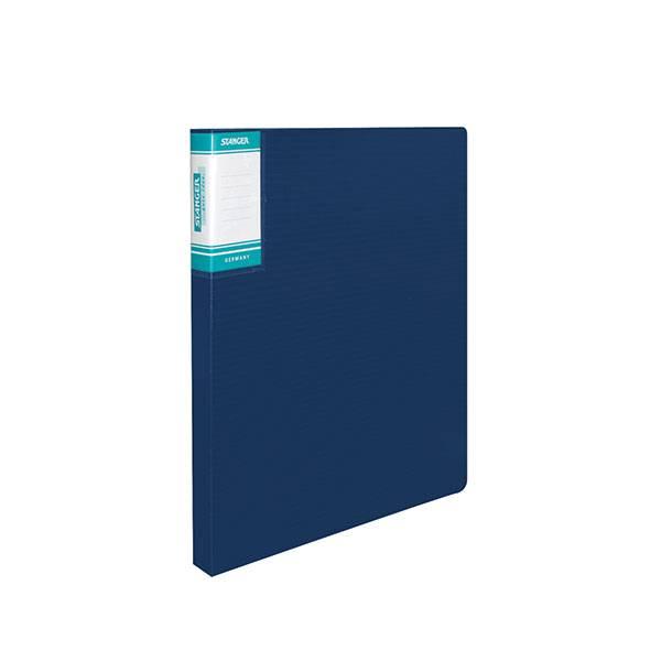 Папка с кольцами STANGER HOR LINES А4, 2 кольца, 25 мм, пластик 700 мкм, синияя с внутренним карманом