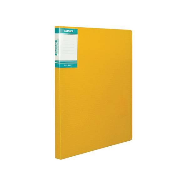 Папка-скоросшиватель STANGER HOR LINES, желтая, пластик 700 мкм, карман для маркировки и внутренний