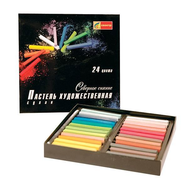 Пастель художественная, СЕВЕРНОЕ СИЯНИЕ, сухая, 24 цвета