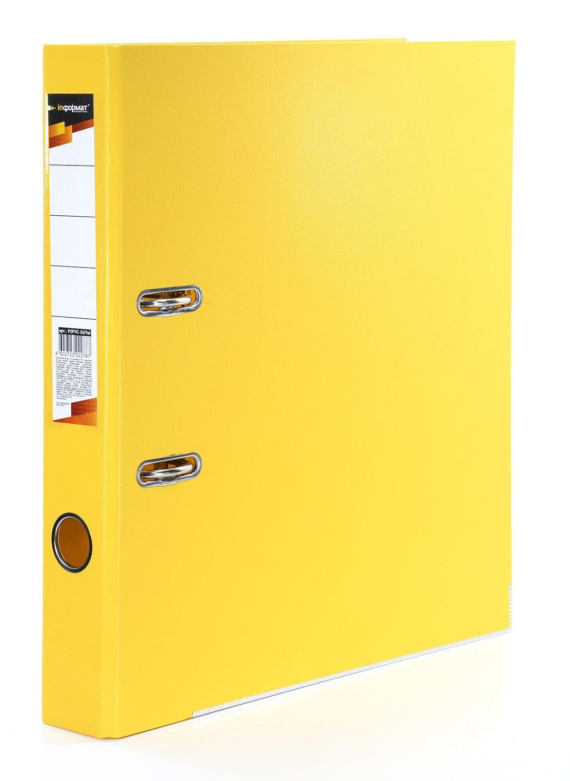 Папка-регистратор INFORMAT 55 мм двухстороннее покрытие PVC, желтая