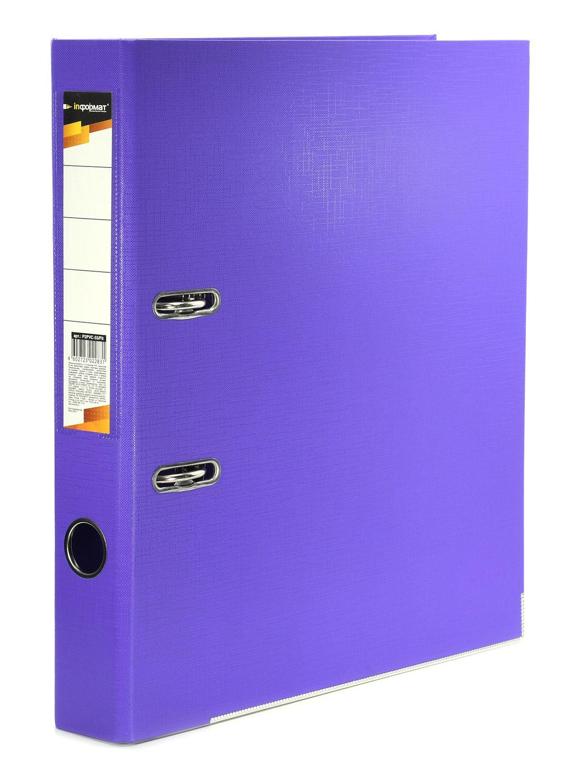 Папка-регистратор INFORMAT 55 мм двухстороннее покрытие PVC, фиолетовая