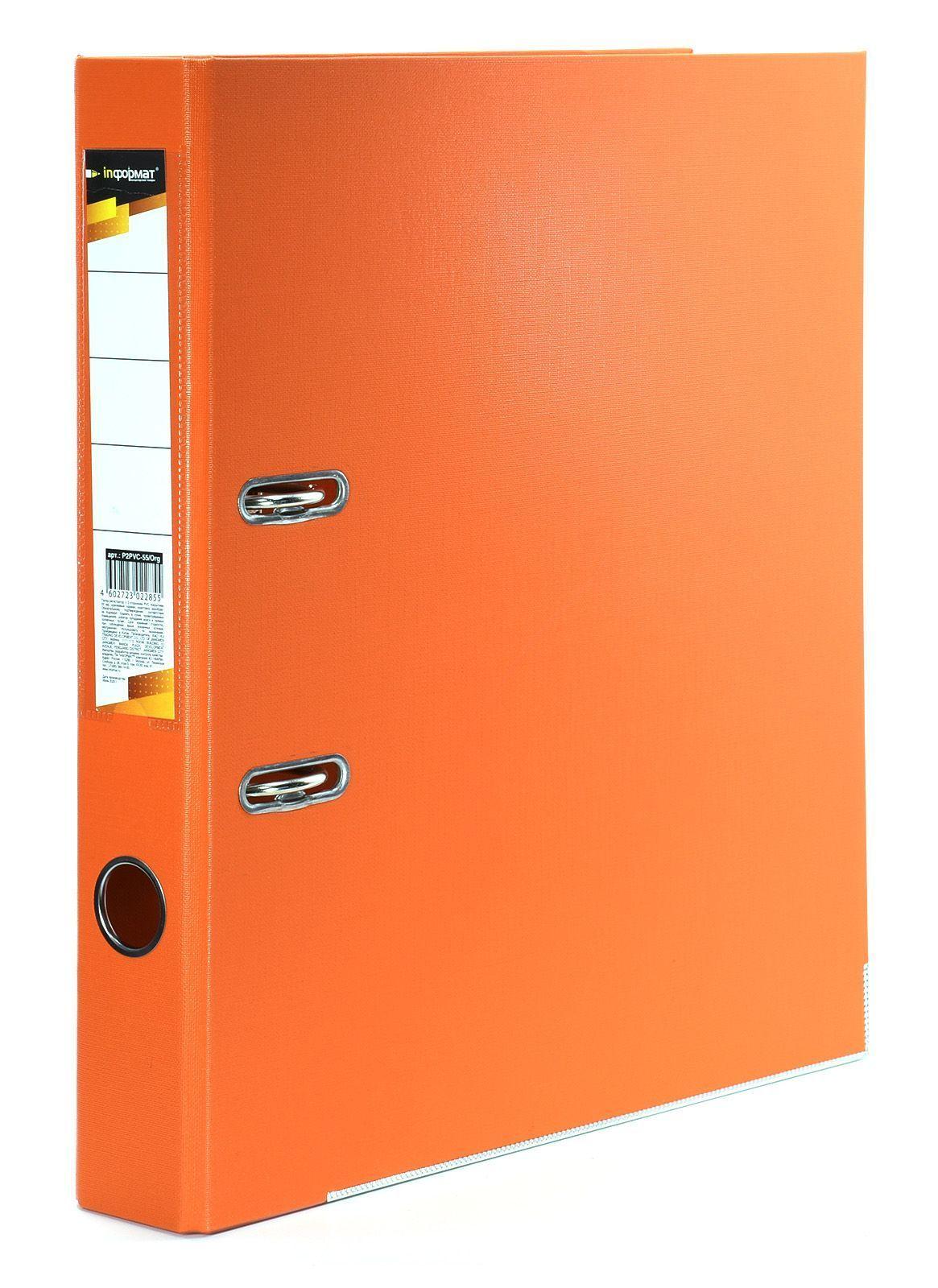 Папка-регистратор INFORMAT 55 мм двухстороннее покрытие PVC, оранжевая