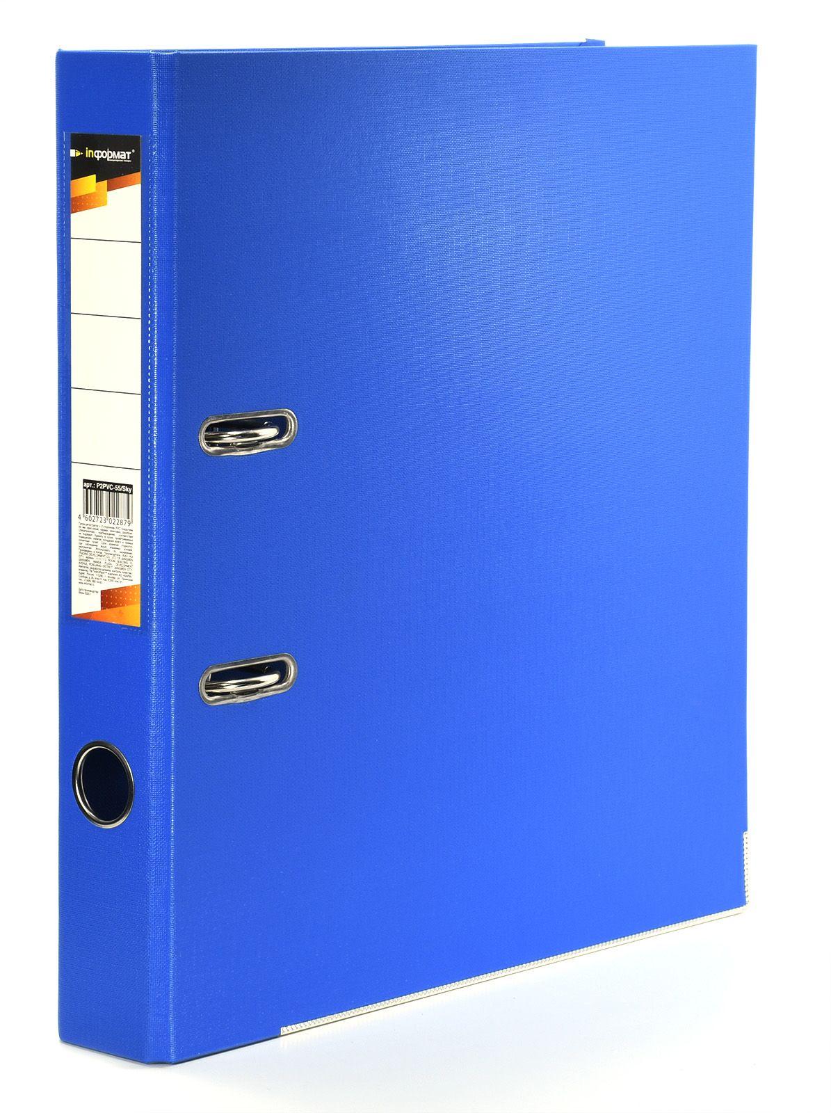 Папка-регистратор INFORMAT 55 мм двухстороннее покрытие PVC, ярко-синяя
