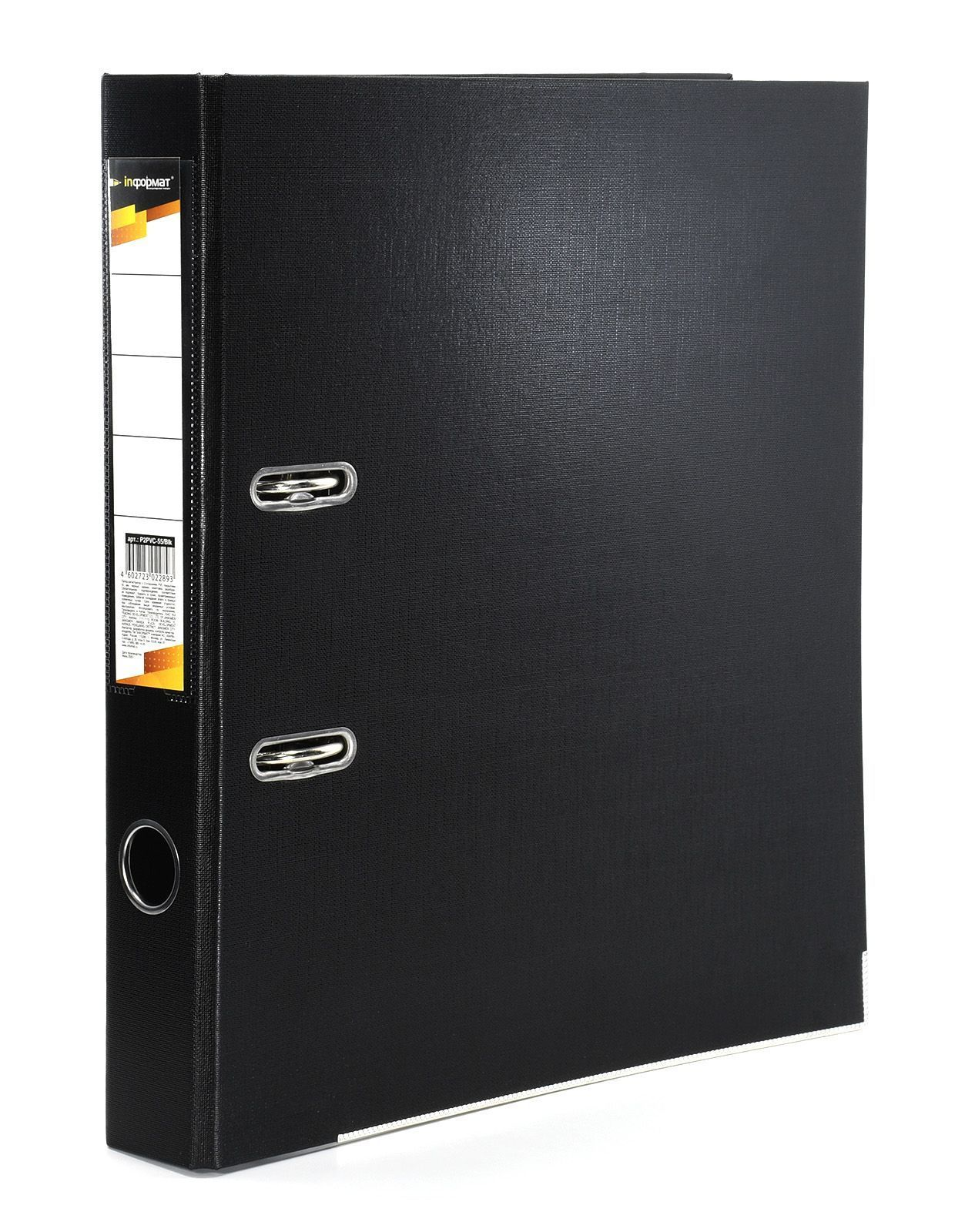 Папка-регистратор INFORMAT 55 мм двухстороннее покрытие PVC, черная