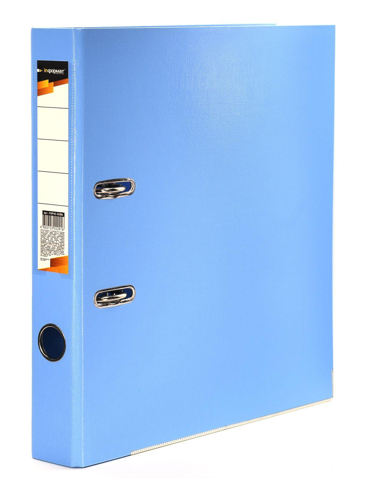 Папка-регистратор INFORMAT 55 мм двухстороннее покрытие PVC, голубая