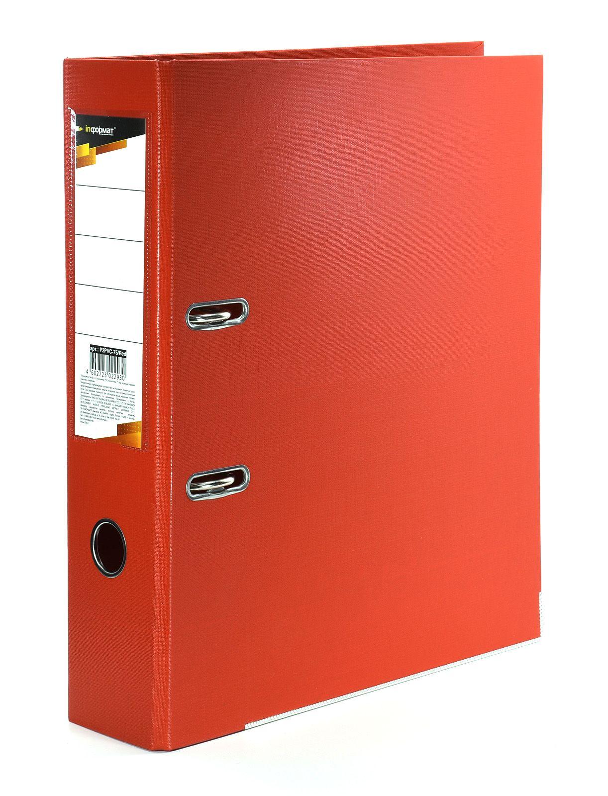 Папка-регистратор INFORMAT 75 мм двухстороннее покрытие PVC, красная