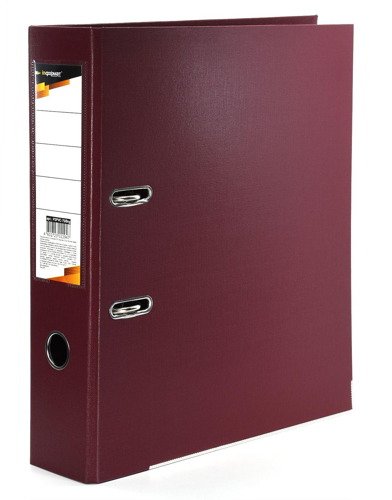 Папка-регистратор INFORMAT 75 мм двухстороннее покрытие PVC, бургунди