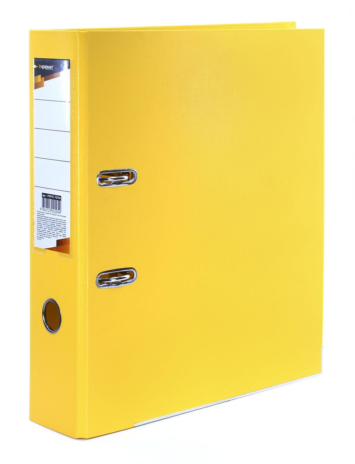 Папка-регистратор INFORMAT 75 мм двухстороннее покрытие PVC, желтая