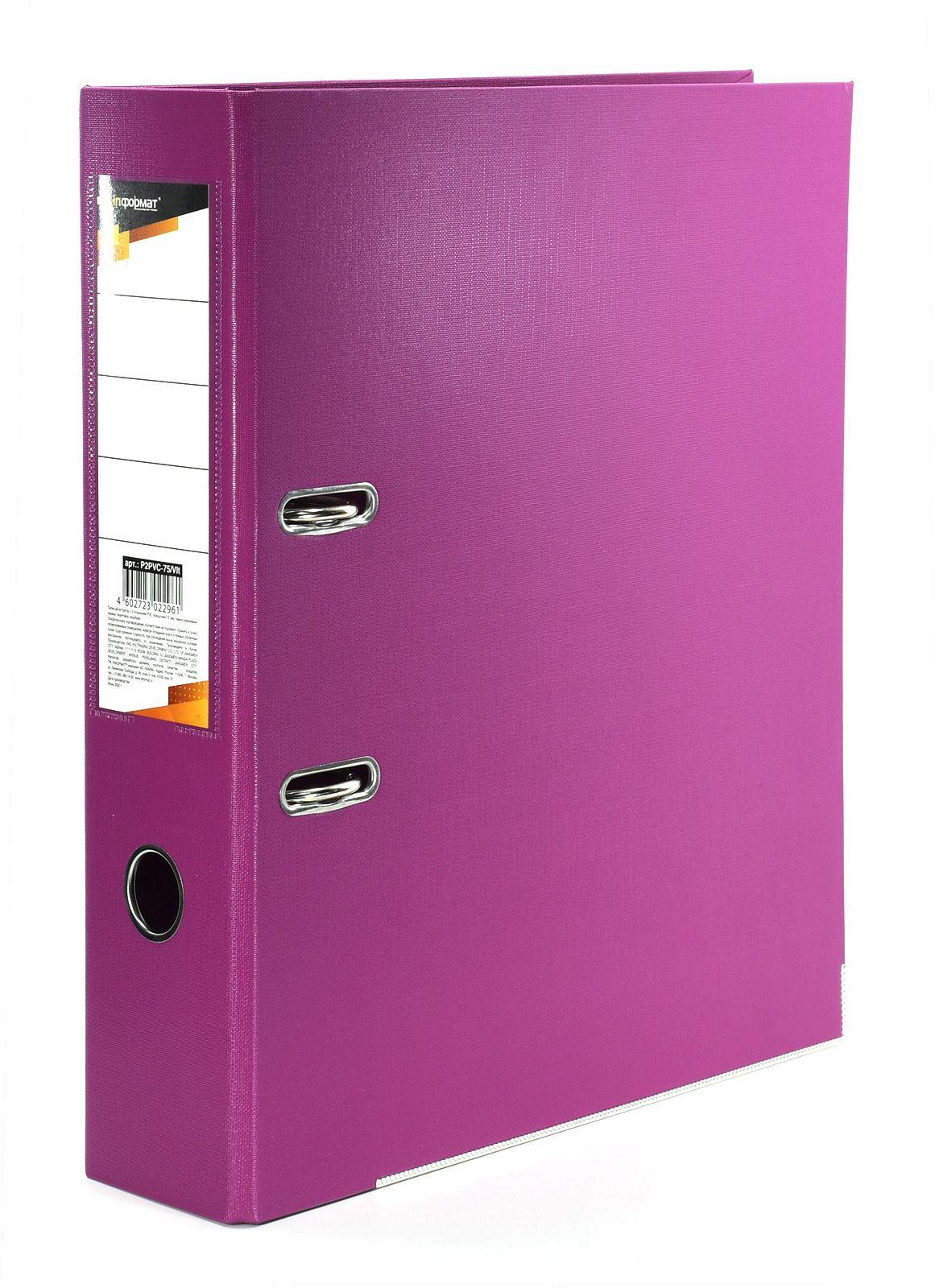 Папка-регистратор INFORMAT 75 мм двухстороннее покрытие PVC, темно-сиреневая