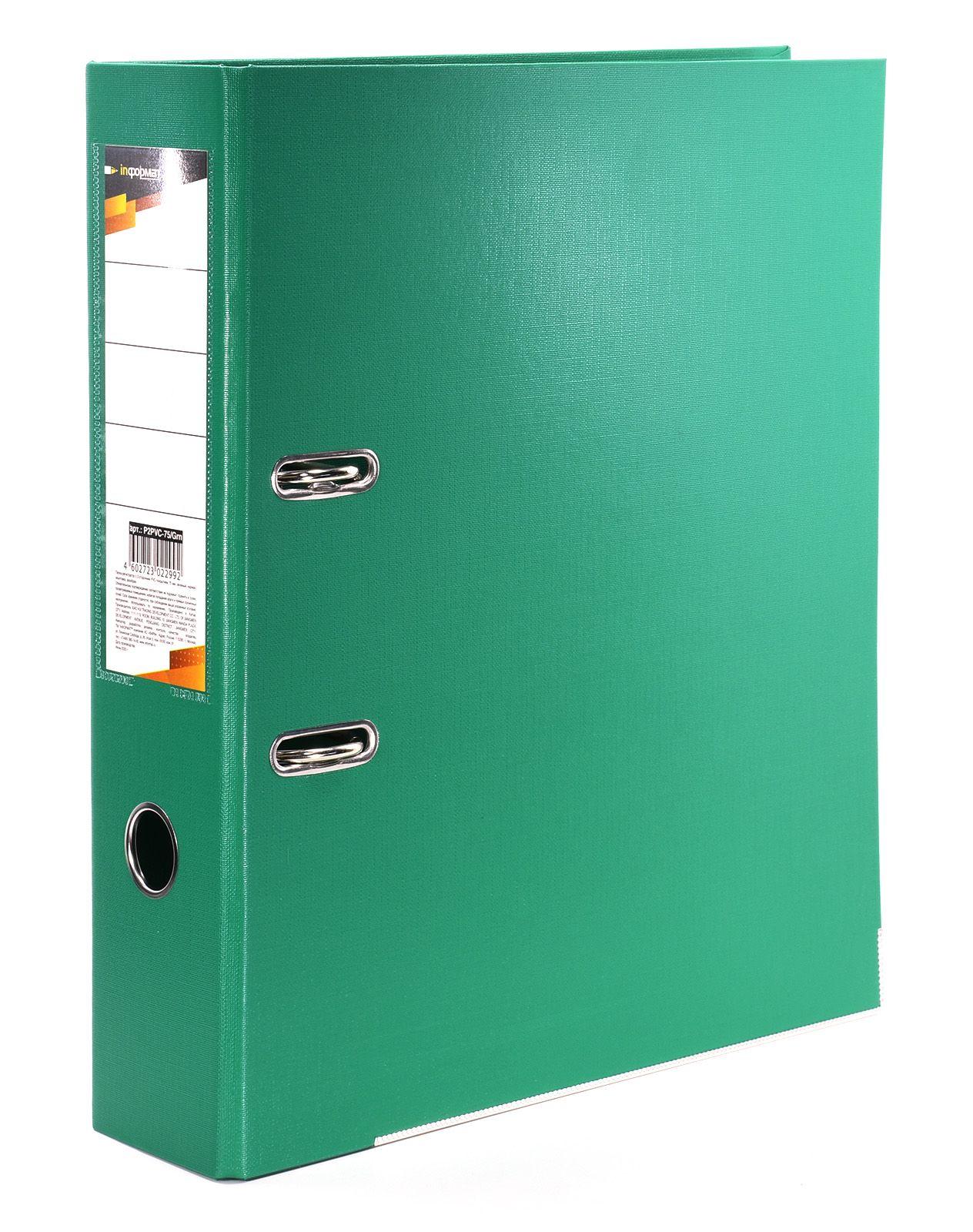 Папка-регистратор INFORMAT 75 мм двухстороннее покрытие PVC, зеленая