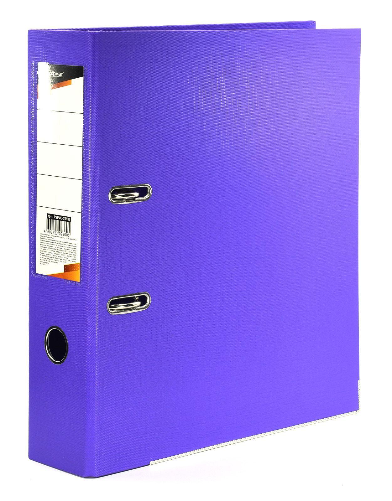 Папка-регистратор INFORMAT 75 мм двухстороннее покрытие PVC, фиолетовая