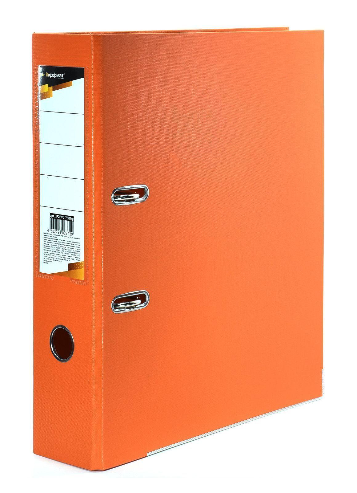 Папка-регистратор INFORMAT 75 мм двухстороннее покрытие PVC, оранжевая