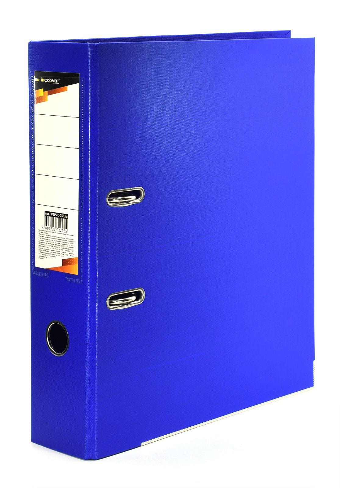 Папка-регистратор INFORMAT 75 мм двухстороннее покрытие PVC, ярко-синяя