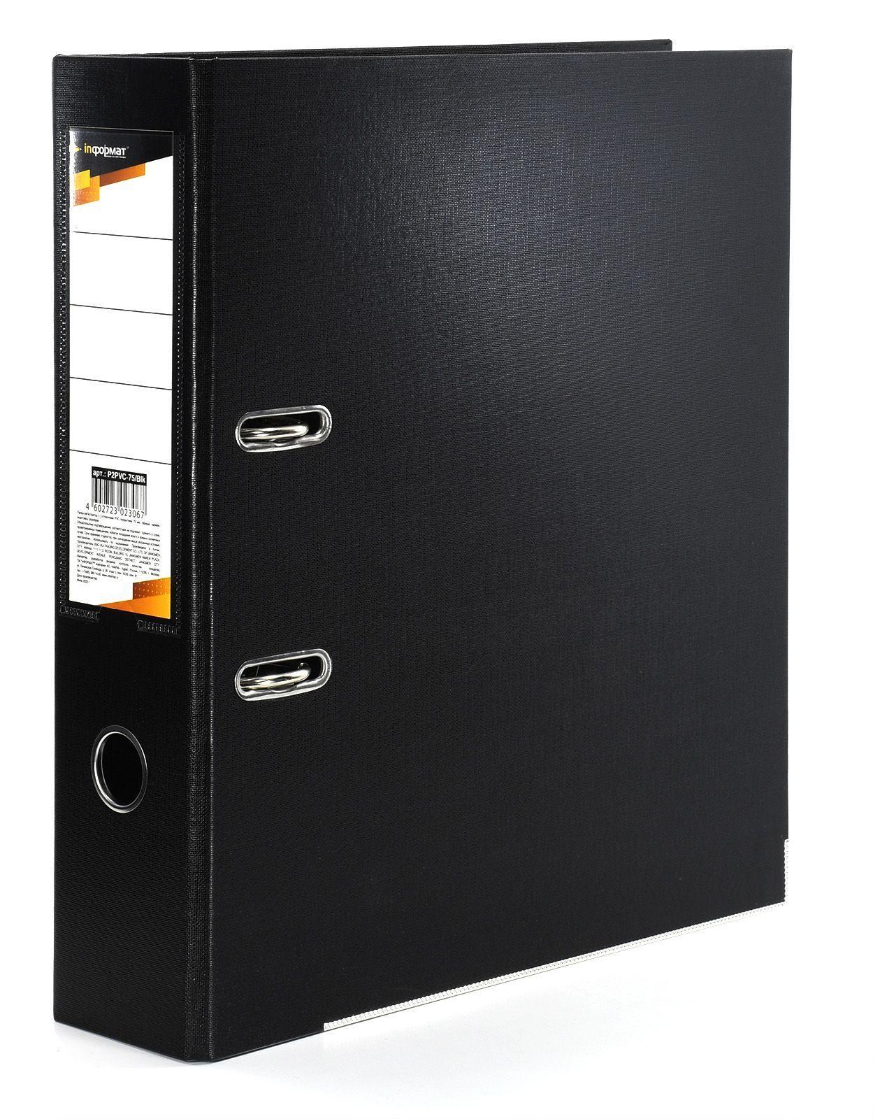 Папка-регистратор INFORMAT 75 мм двухстороннее покрытие PVC, черная