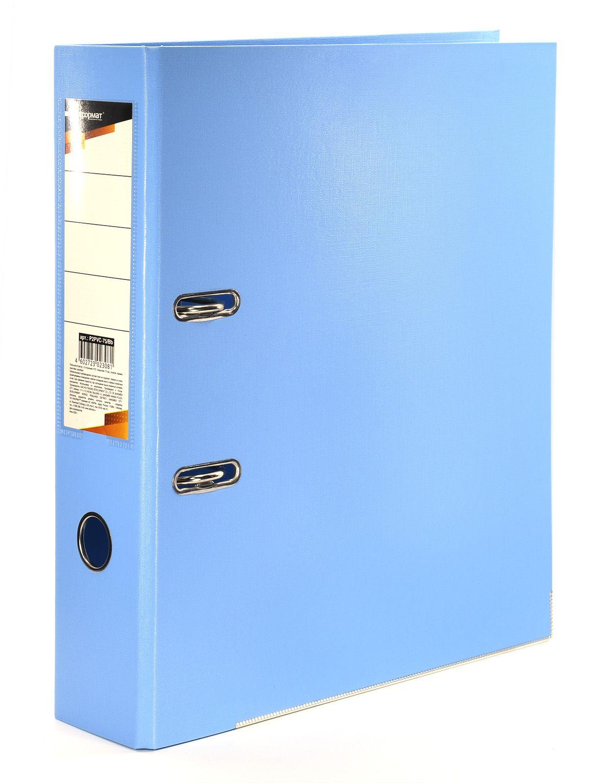Папка-регистратор INFORMAT 75 мм двухстороннее покрытие PVC, голубая