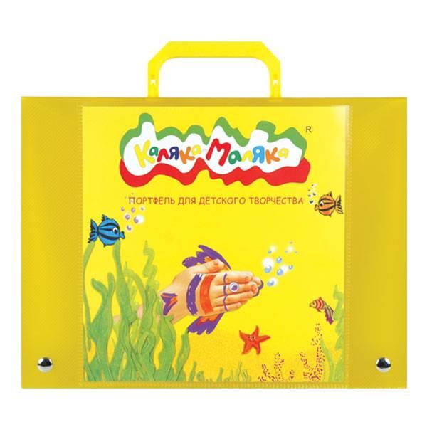 Портфель для детского творчества КАЛЯКА-МАЛЯКА А4, пластик 400 мкм, желтый 3+