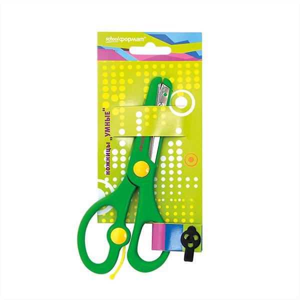 Ножницы школьные Schoolformat «Умные» 13,7 см, пластиковые с металлическими лезвиями, с эргономичными ручками, возвратный механизм