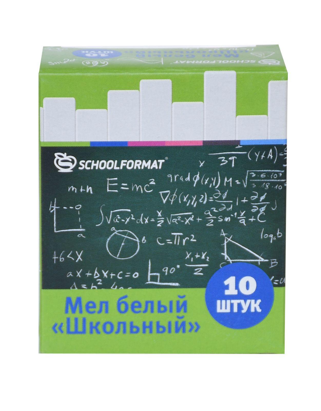Мелки белые школьные Schoolformat 10 шт., картонная упаковка