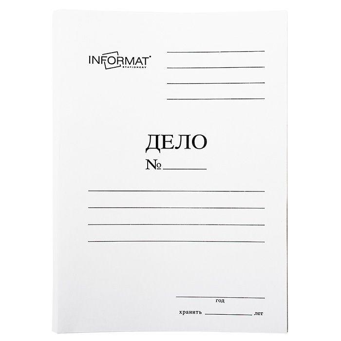 Папка-обложка inФОРМАТ ДЕЛО А4 мелованный картон 320 г/м2 белая