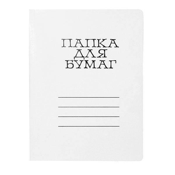 Папка-скоросшиватель ДЕЛО А4, белая, мелованный картон 320 г/м2