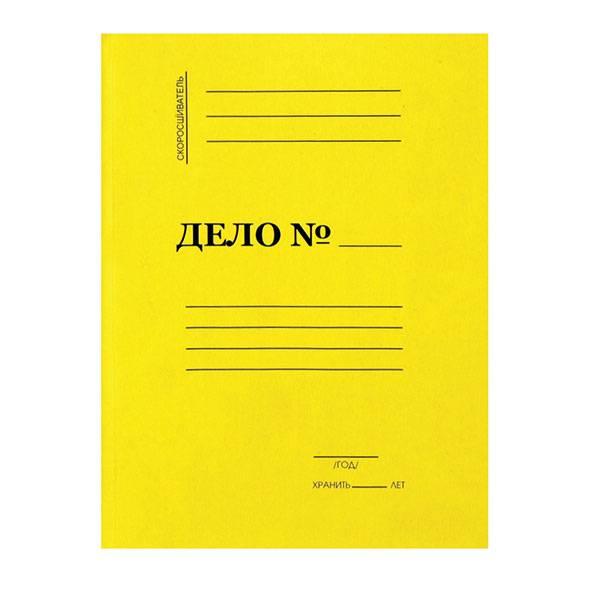 Папка-скоросшиватель ДЕЛО А4, мелованный картон 320 г/м2, желтый
