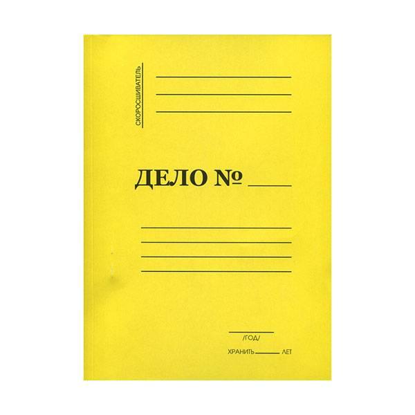 Папка для бумаг с завязками ДЕЛО А4 желтая, мелованный картон 320 г/м2