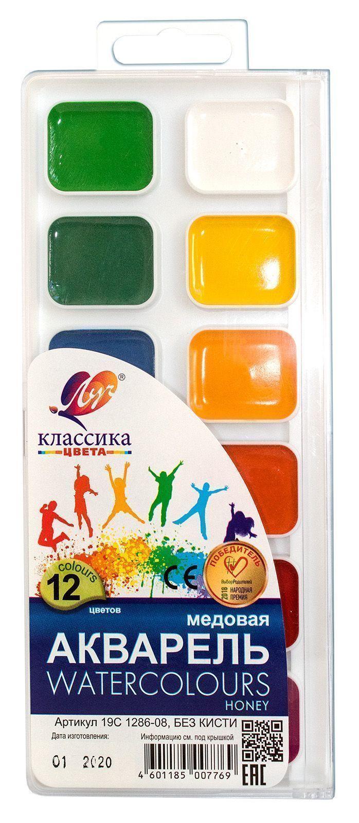 Акварель ЛУЧ КЛАССИКА 12 цветов, пластиковая упаковка, без кисти, европодвес