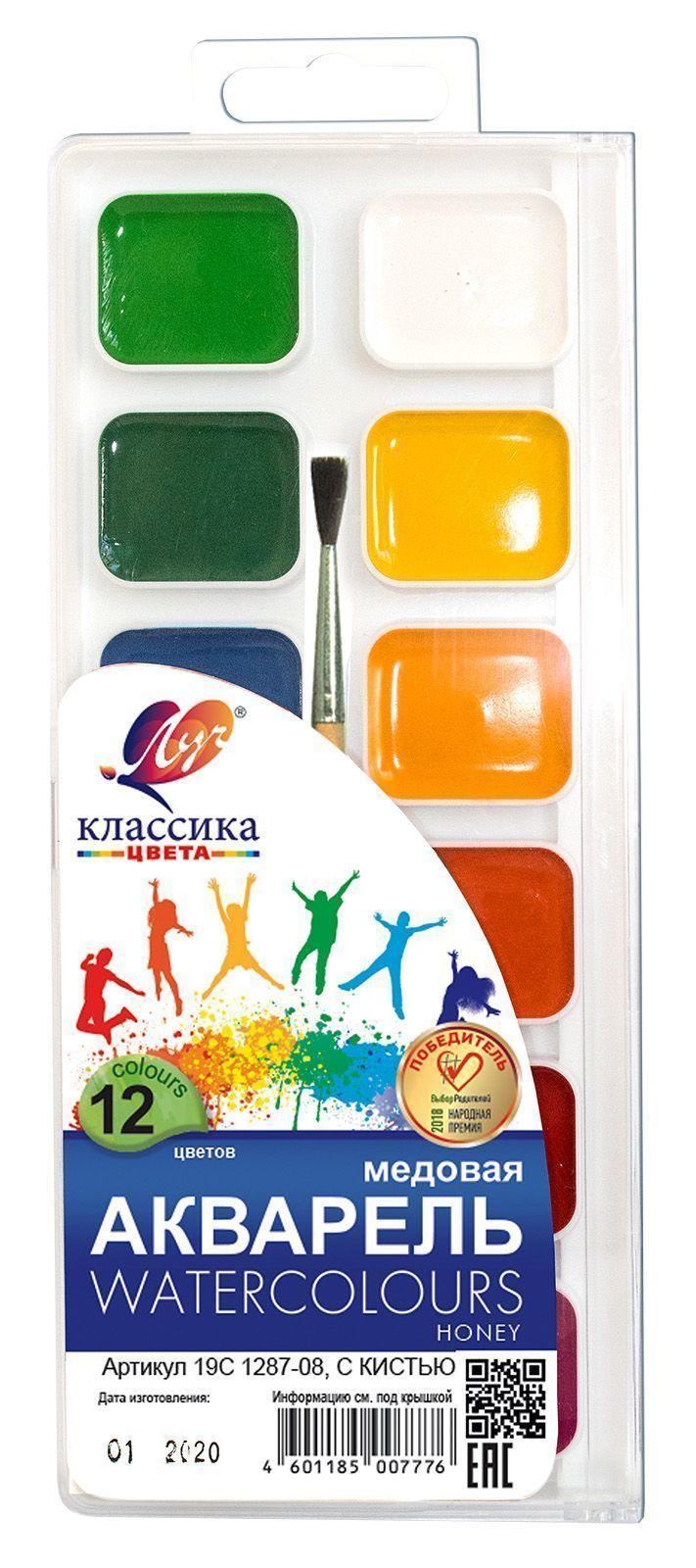 Акварель ЛУЧ КЛАССИКА 12 цветов, пластиковая упаковка, с кистью, европодвес