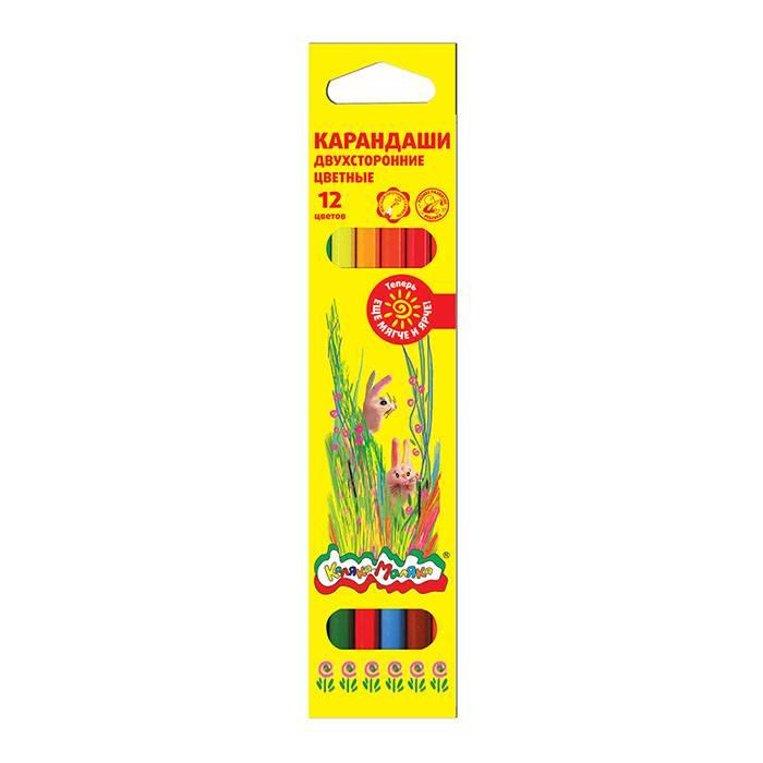 Карандаши цветные Каляка-Маляка 12 цветов, двухсторонние 3+