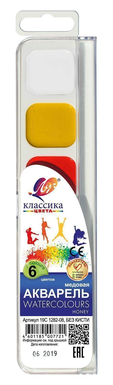 Акварель ЛУЧ КЛАССИКА 6 цветов, пластиковая упаковка, без кисти, европодвес