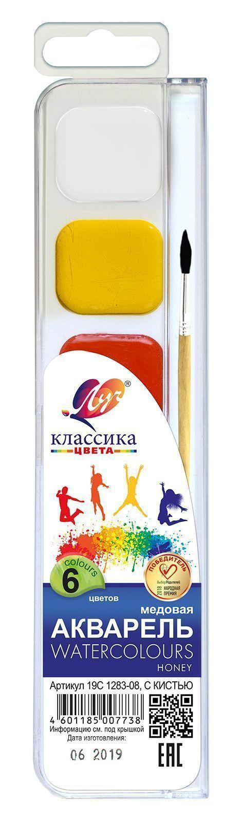 Акварель ЛУЧ КЛАССИКА 6 цветов, пластиковая упаковка, с кистью, европодвес