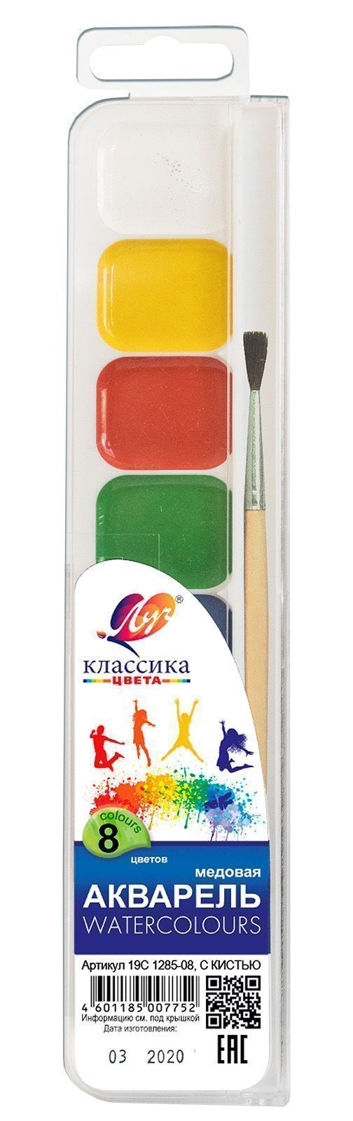 Акварель ЛУЧ КЛАССИКА 8 цветов, пластиковая упаковка, с кистью, европодвес