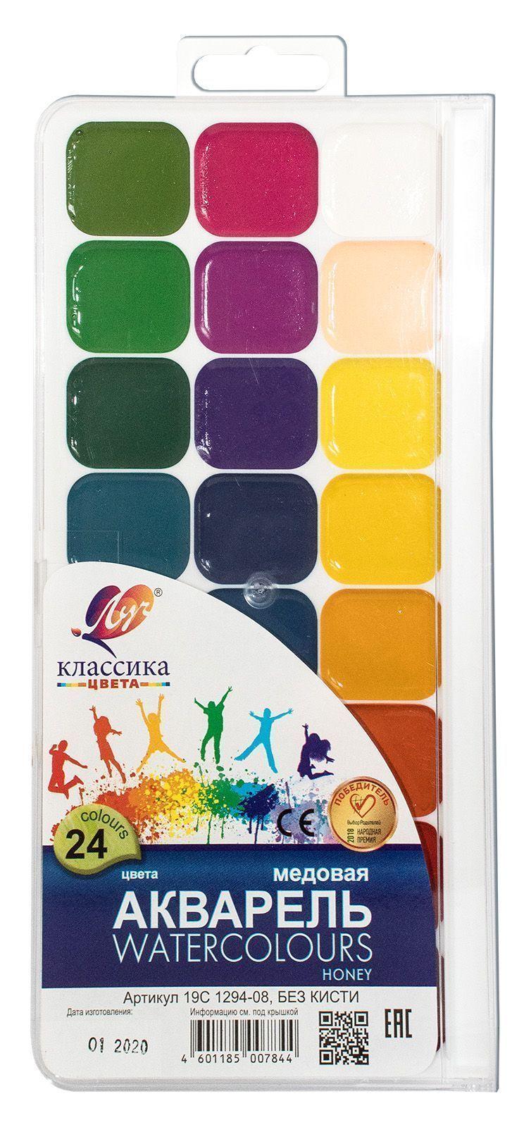 Акварель ЛУЧ КЛАССИКА 24 цвета, пластиковая упаковка, без кисти, европодвес