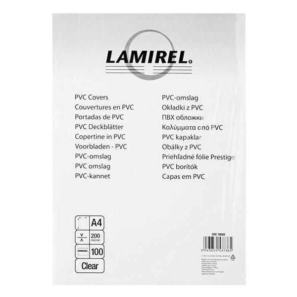 Обложка для переплета LAMIREL А4 пластик 200 мкм прозрачная 100 штук