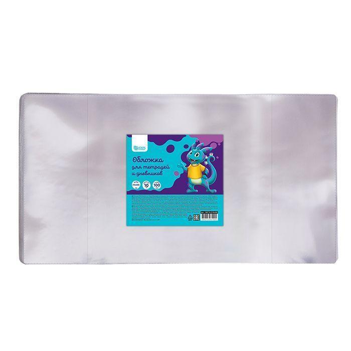 Обложка для тетрадей и дневников ПВХ 100 мкм Schoolformat 213х355 мм 10 шт