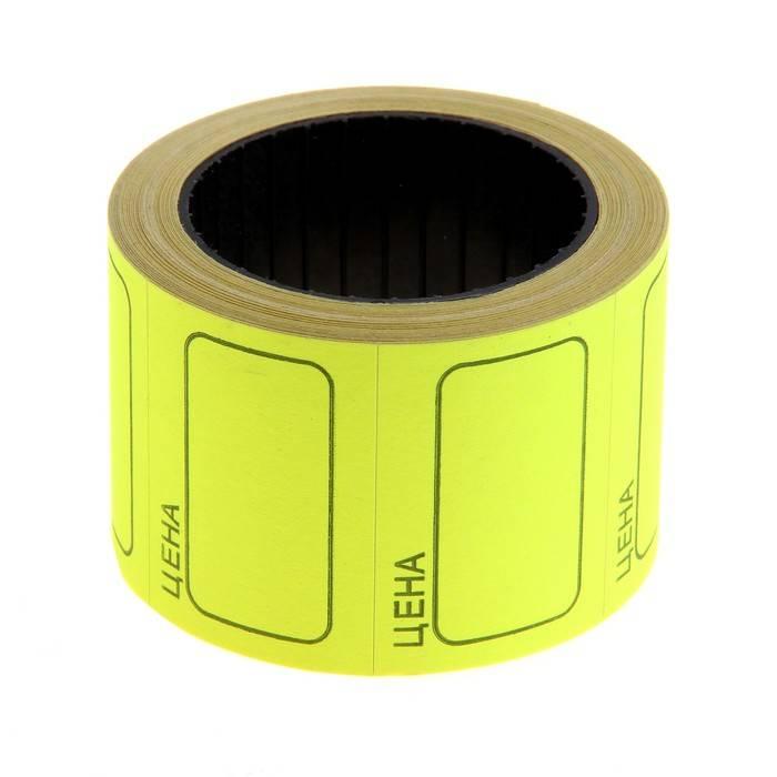 Ценник 50х40 мм желтый