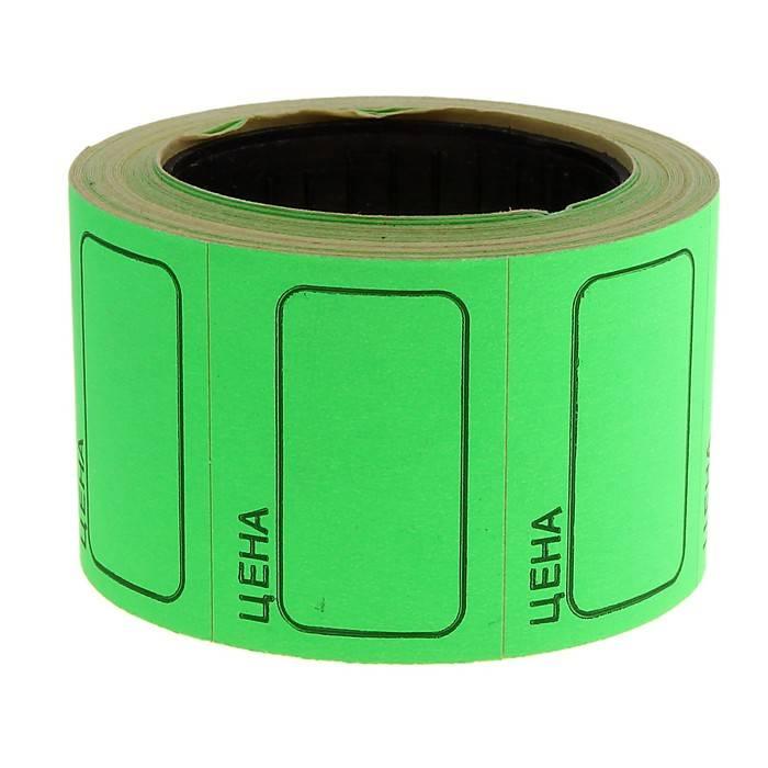 Ценник 50х40 мм зеленый