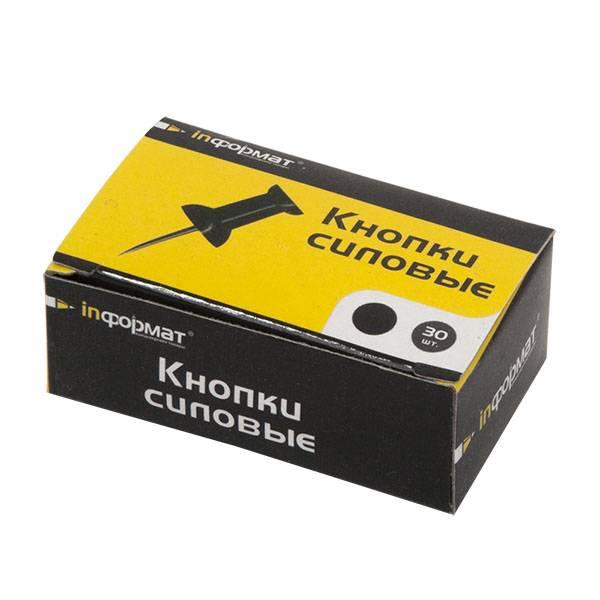 Кнопки силовые inФОРМАТ 30 штук металл чёрные картонная упаковка