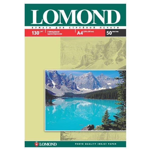 Фотобумага LOMOND глянцевая А4, 130 г/м2, 50 листов