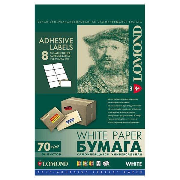 Этикетки самоклеящиеся, А4, LOMOND, 105х74,3 мм, 8 шт, 50 листов