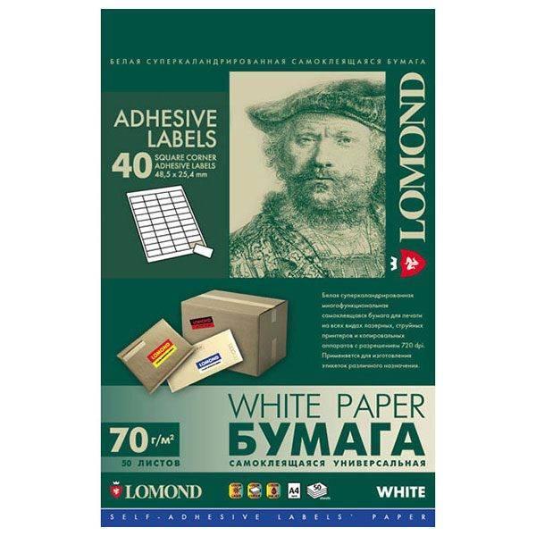 Этикетки самоклеящиеся, А4, LOMOND, 48,5х25,4 мм, 40 шт, 50 листов